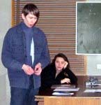 Егор Тимошенко и Екатерина Абрамова